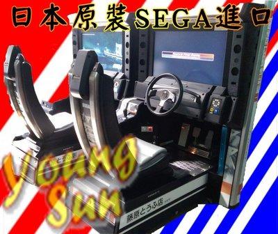 清涼一夏 夏日促銷 拍賣 賽車類街機遊戲 頭文字D 賽車遊戲機 大型遊戲機台 日本進口 SEGA原裝  租賃買賣