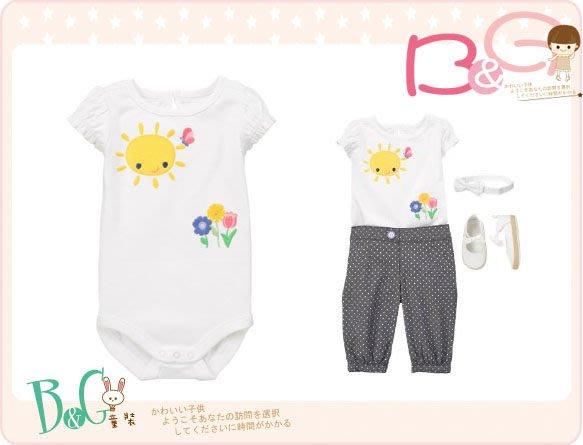 【B& G童裝】正品美國進口GYMBOREE 太陽與花圖樣白色短袖連身衣6-12mos