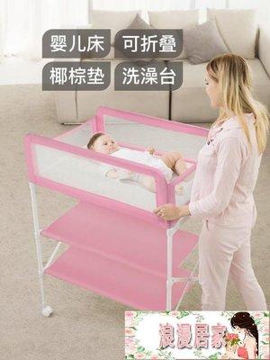 泡泡熊尿布台嬰兒護理台可摺疊調高度多功能洗澡防吐奶寶寶嬰兒床igo 【浪漫居家】