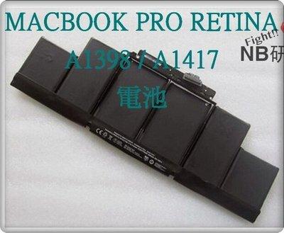 APPLE MACBOOK PRO RETINA A1398 / A1417 電池 台中可自取 蓄電不良 更換電池