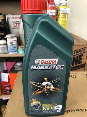 【Castrol 嘉實多】Magnatec、磁護、10W40、合成機油、1公升/罐裝【引擎系統】單買區/新包裝