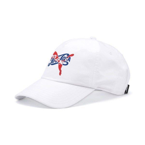 T☆【Puma帽子館】☆【PUMA x PEPSI聯名棒球帽】☆【PUH003A1】☆(白色) 7/15到貨