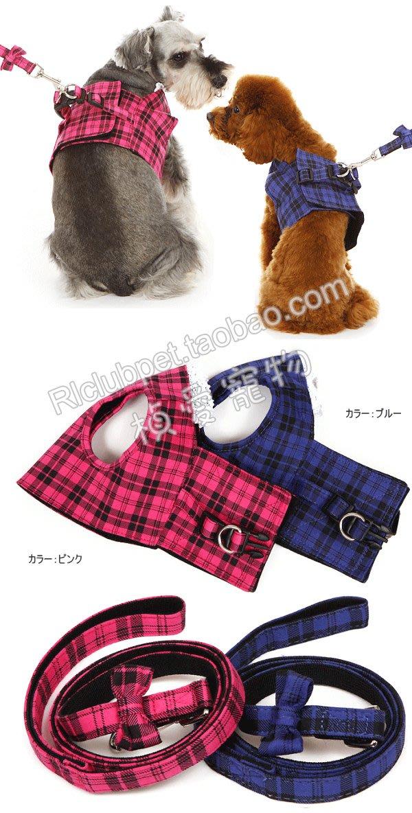 家裡的小怪獸   防止O型腿!蕾絲格紋調整型狗狗胸背帶 寵物牽引繩/狗鏈