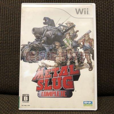 滿千免運 近無刮 Wii 越南大戰完全版 WII 越南大戰 METAL SLUG COMPLETE 日版 26 W778