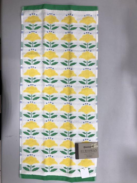 日本 黃色鬱金香浴巾