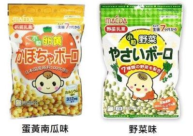 +東瀛go+ 日本進口 7個月以上 幼兒蛋酥 大阪前田製果 蛋黃南瓜小蛋酥 蔬菜小饅頭 嬰兒 小饅頭 MAEDA