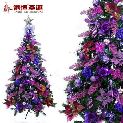 聖誕樹 聖誕裝飾 恒圣誕裝飾品 1.5米套餐裝飾圣誕樹 150cm加密型紫色裝飾圣誕樹全館免運價格下殺