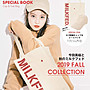 ☆Juicy☆日本雜誌附錄 MILKFED 潮牌 托特包...