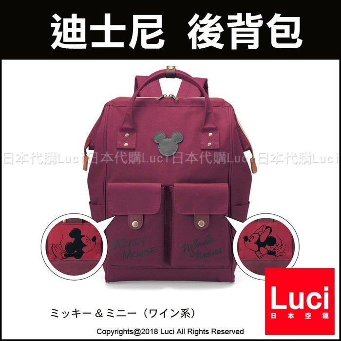 酒紅 迪士尼 米奇米妮 後背包 後背包 大開口 口金包 Disney 高約40公分 日本限定 LUCI日本代購