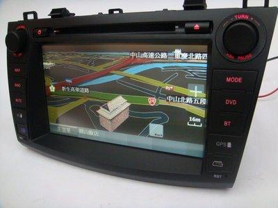 震撼立音響-2010年new馬自達3專用8吋螢幕六合一  HD數位 導航 藍厊 DVD 影音主機