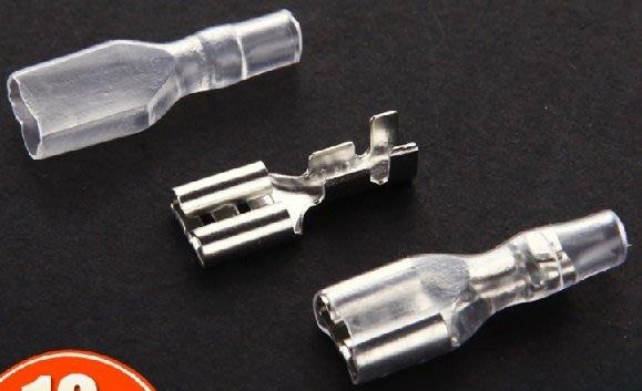 插拔式接線冷壓端子銅插件6.3/2.8插簧端子+護套 母接頭 插簧50套100元