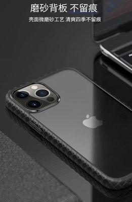 KINGCASE (現貨) memumi iPhone12 Mini 5.4吋 編織邊框 透明背蓋 手機殼保護套編織