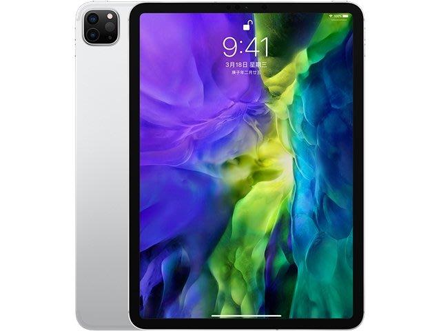 (台中手機GO)Apple iPad Pro11 Wi-Fi 512GB (2020)可辦無卡分期)搭各家電信門號