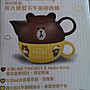 7-11 LINE FRIEND & Hello Kitty 熊大 下午茶杯壺組 全新現貨