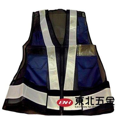 【東北五金】台灣製 A級 反光背心 多口袋+PE膜 背後可放標籤 透氣孔設計 不悶熱 (加大型)