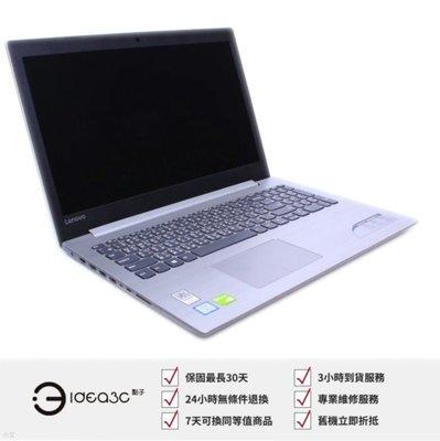 「標價再打9折」LENOVO 320-15IKB 15吋筆電 i5-8250U【保固到2020年4月】4G 120G SSD MX150 2G獨顯 BJ016