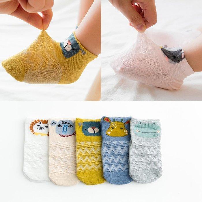 【小阿霏】寶寶5雙入透氣短襪 可愛動物造型襪子 兒童卡通印花薄襪 男女孩嬰兒襪1-5歲PA145