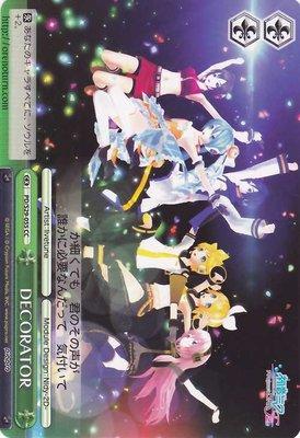 九州動漫WS卡 初音 PDS29-055 DECORATOR 【CC】