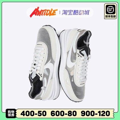 正品球鞋~nike耐克 2021秋季女鞋WAFFLE ONE運動鞋復古休閒鞋 DC2533-102