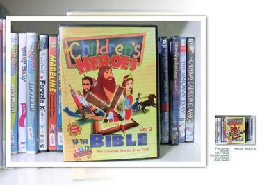 *【兒童聖經故事DVD】小pen*兒童聖經故事《7段精彩新約》New Arrival!