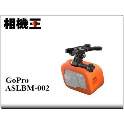 ☆相機王☆GoPro Hero 8 嘴咬式固定座+Gloaty ASLBM-002 (2)