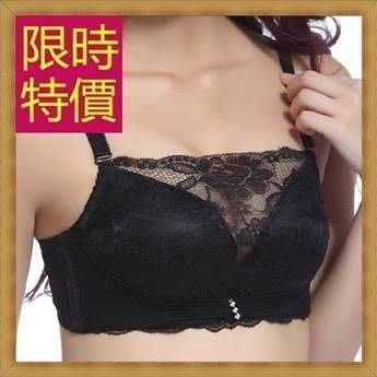 bra 內衣 無痕(零碼賠售出清、恕不退換)-托高集中性感美胸女士胸罩55c27[獨家進口][米蘭精品]