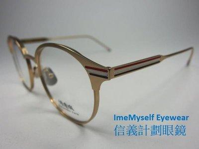 pure titanium round galsses spectacles not Thom Browne 眼鏡 眼镜