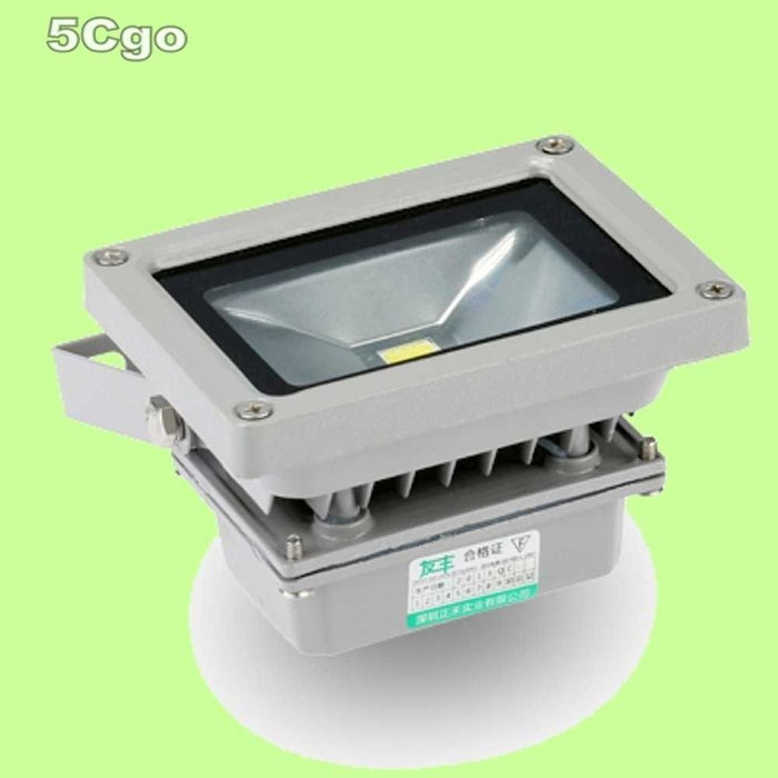 5Cgo【權宇】IP65戶外防水LED 10W投射照明燈台灣芯片AC85~265V 3000K黃光或6500K白光 含稅