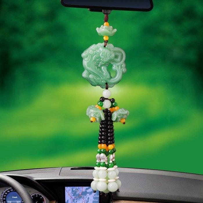解憂zakka~ 汽車掛件車載車內飾品水晶掛墜吊墜小車掛飾玉墜貔貅車里掛件掛飾#擺件#汽車香水