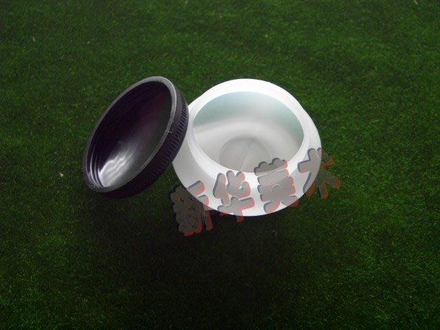 聚吉小屋 #單只油畫調色油壺 油畫用塑料油壺 繪畫油壺油畫器皿美術用品油壺
