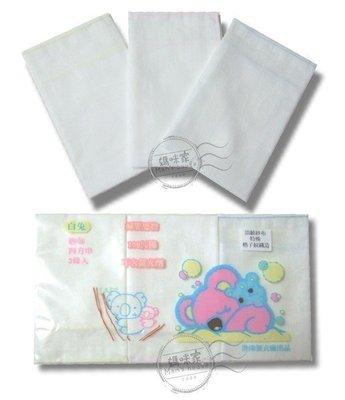 媽咪家【J001】J1台製紗布方巾3入組 台灣製 紗布巾 高雅純白 雙層 紗布 方巾 手帕 小毛巾 尺寸~30*30CM
