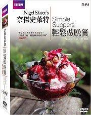 <<影音風暴>>(BBC)奈傑史萊特輕鬆做晚餐(第二季)  DVD  全300分鐘(下標即賣)12/0948
