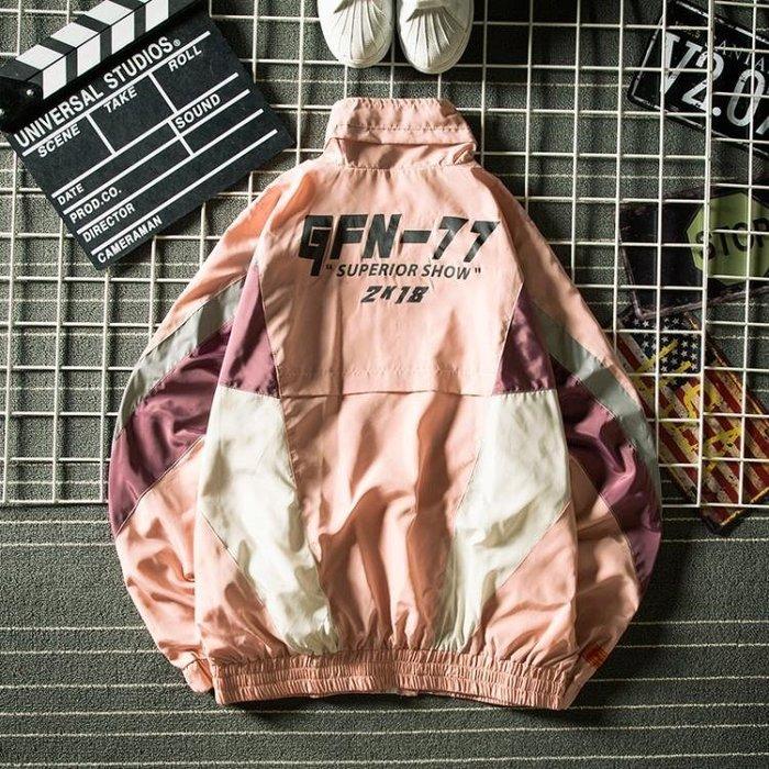 歐美衝鋒衣ins嘻哈外套男街頭拼色日系潮牌立領夾克秋季2019新款