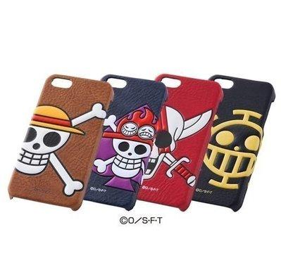 尼德斯Nydus~* 日本最新 ONE PIECE 海賊王 航海王 海賊旗系列 iphone5 5S 硬殼 保護殼 C-6150