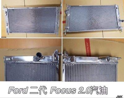 Focus mk2 加大全鋁水箱