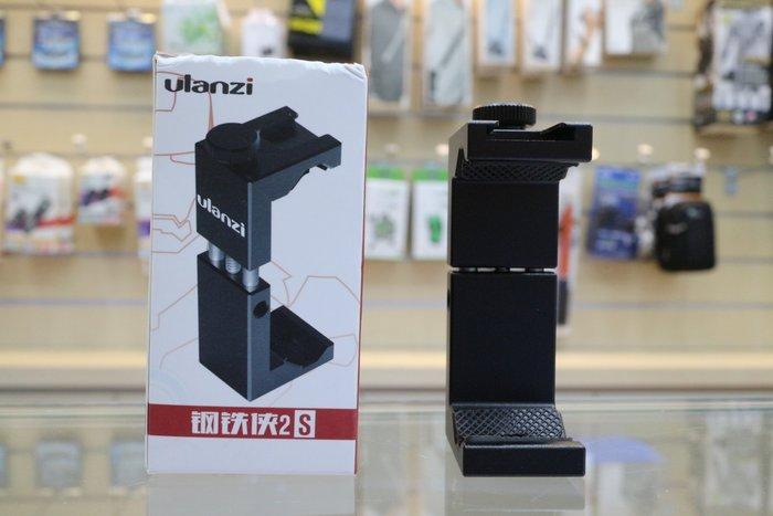 【日產旗艦】Ulanzi Iron Man II 二代 鋼鐵俠 金屬手機夾 直播 手機夾 冷靴 自拍 補光燈 麥克風