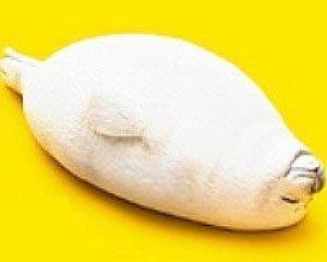 Takara 熊貓之穴 Zoo Zoo Zoo 第1彈 もうしら寝 休眠動物園 P1 (海豹)