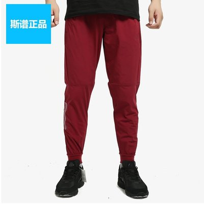 Fly Sneaker體育運動裝備Adidas阿迪達斯正品春季男子新款訓練運動休閒長褲 EH3772