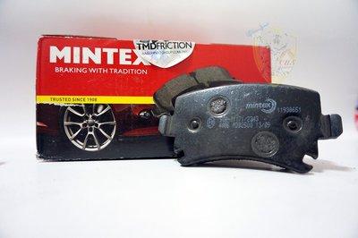 【酷熊】英國Mintex 煞車來令片三菱 Lancer Fortis Outlander Savrin Grunder前一組 另有德國Textar