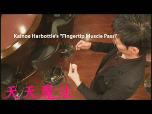 【天天魔法】【H1345】(中文翻譯)Fingertip Musscle Pass(彈幣)(PDF電子檔)