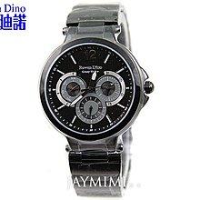 【JAYMIMI傑米】 Roven Dino 羅梵迪諾 全新公司貨 為愛啟程 魅力三環不鏽鋼對錶 RD6048AB
