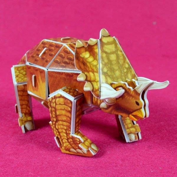 佳廷家庭 親子DIY紙模型3D立體拼圖贈品獎勵品專賣店 昆蟲館動物園 袋裝恐龍1三角龍 Calebou卡樂保