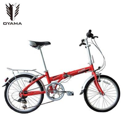 新莊風馳摺疊車~~鋁合金摺疊車~~20 吋~~【OYAMA】歐亞馬(神馬M100R1)20吋鋁合金折疊車~oyama