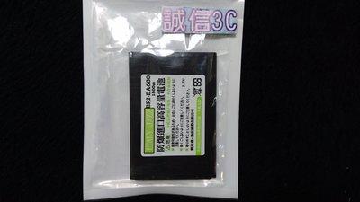 ☆誠信3C☆買賣交換最划算☆全新 ERI BA600 副廠電池 出清價只有一個 只要80元