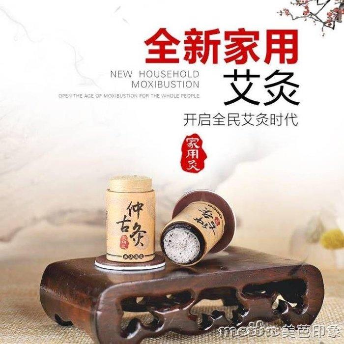 艾灸盒隨身灸家用兒童溫灸便攜式艾炙貼熏蒸罐棒儀器仲古