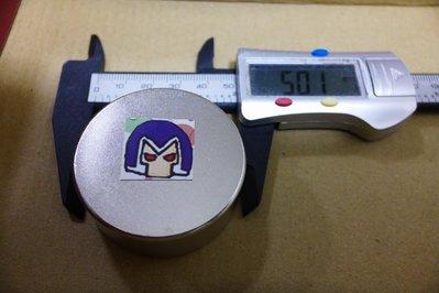 @萬磁王@圓形直徑5公分強力磁鐵-50mmx20mm-保證不偷尺寸不偷磁力