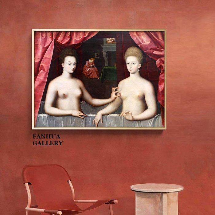 C - R - A - Z - Y - T - O - W - N 加布裏埃爾姐妹羅浮宮藝術畫小眾掛畫復古藝術史人物裝飾