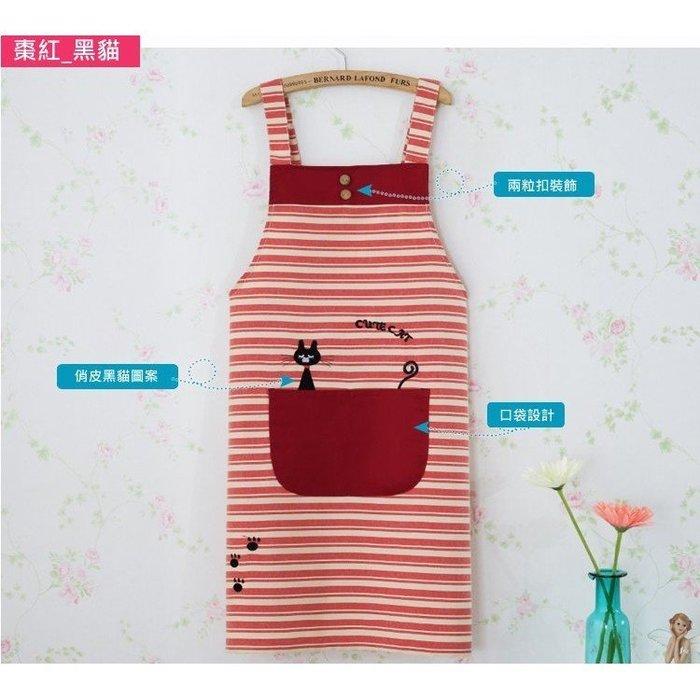 日式韓版時尚可愛黑貓圍裙廚房防油圍腰棉麻男女式無袖罩衣套