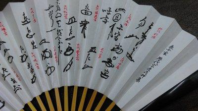 大草原典藏,日本昭和文物