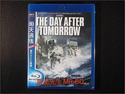 [藍光BD] - 明天過後 The Day After Tomorrow BD + DVD 雙碟限定版 ( 得利公司貨 )